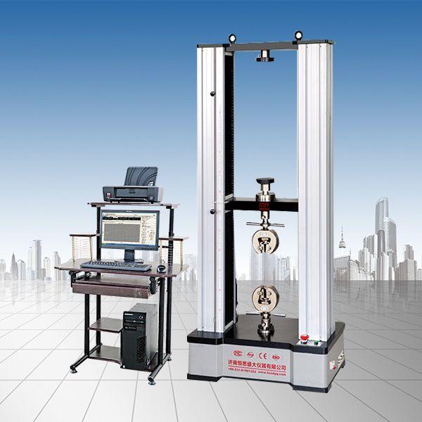 WDW-20型微机控制电子万能试验机