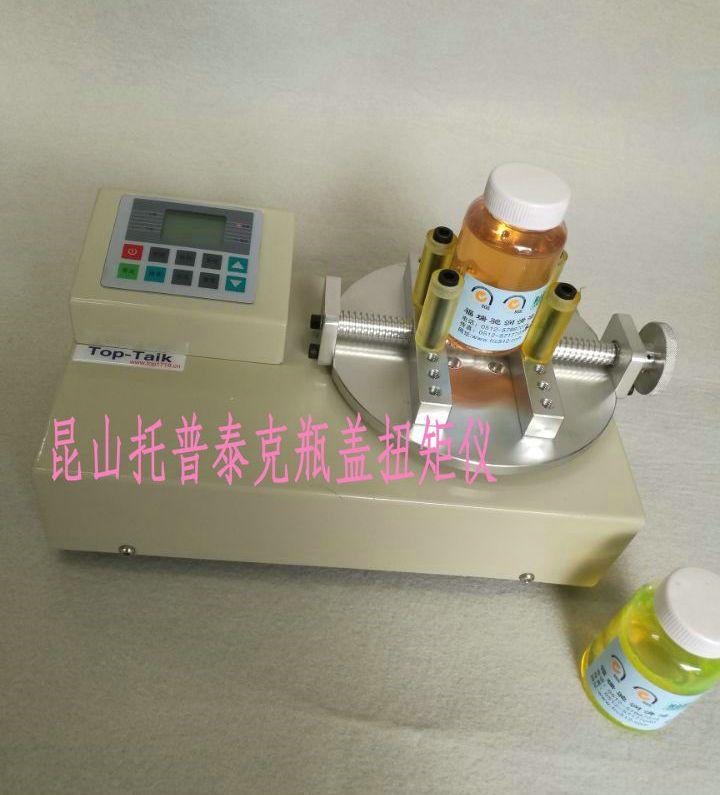 塑料瓶瓶盖扭矩力试验仪