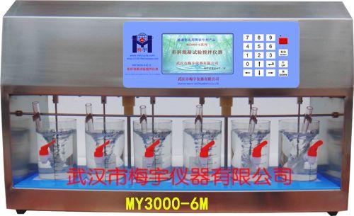混凝试验搅拌器(搅拌机)选型基本三要素