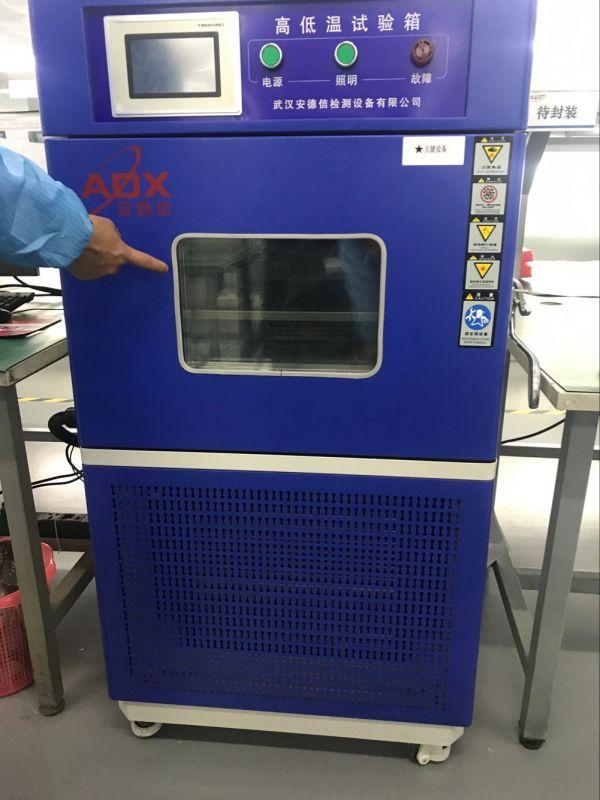 高低温试验箱是否符合标准通过哪些方式检测